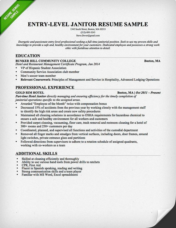 entry level janitor resume template