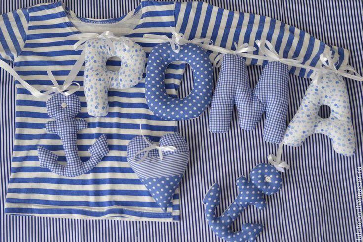 Купить Гирлянда из текстильных букв - имя ребенка в морском стиле - голубой, имя, полоска, горошек