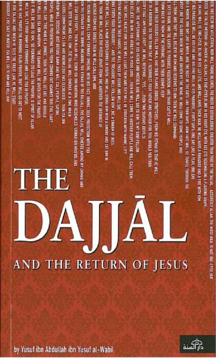 THE DAJJAL AND THE RETURN OF JESUS