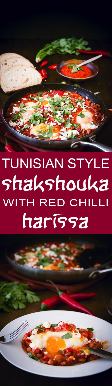 Need to kick start your breakfast with some chilli? Then this shakshouka recipe should hit the spot
