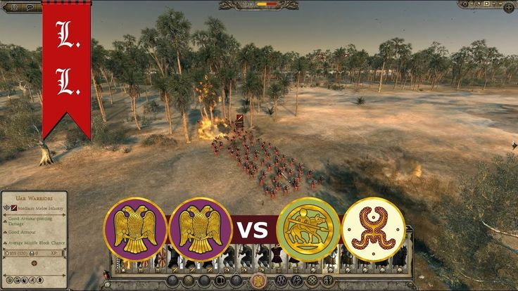 Attila Total War - Online Battle - 2vs2 Defending Artillery by all means...