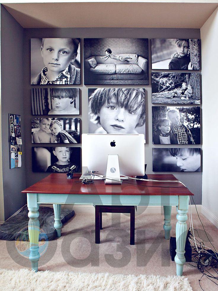 У нас есть множество идей о том, как Вам украсить рабочее место или кабинет. Галерея из фотографий или любимых картин будет смотреться гармонично в любом пространстве, создавая уют и теплоту вокруг. Такие коллажи из картин будут очень полезны тем людям, которые любят окружать себя положительными эмоциями и ощущениями семейного счастья. Тем более, что совсем скоро Новый Год и подарки такого рода, как никогда будут актуальны. Спешите сделать заказ на специальных новогодних условиях! #artoasis…
