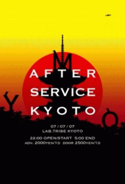 YMOナイト -YMO LIVE in KYOTO AFTER PARTY- / 07.07 (Sat) @ LAB.TRIBE