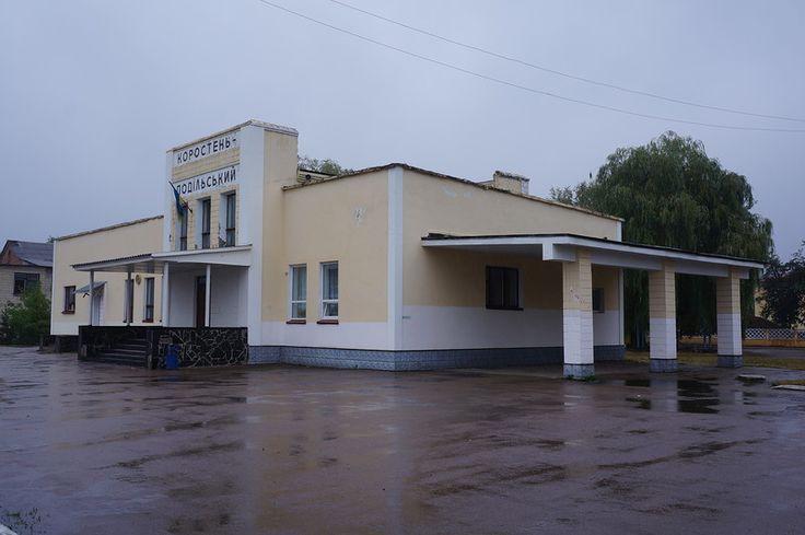 Станция Коростень-Подольский, Юго-Западная железная дорога. Город Коростень, Житомирская область.