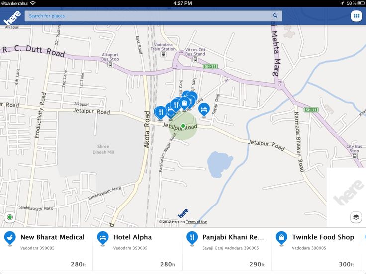 Nokia Maps Finally Available For IOS : Download Now