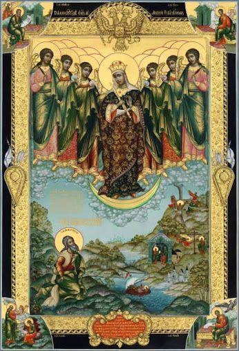 Явление Богоматери апостолу Андрею