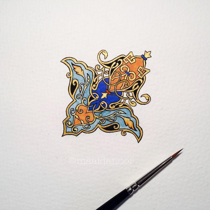 Rumi moti- islamicart   #watercolour #art #love