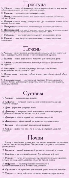 (52) Одноклассники