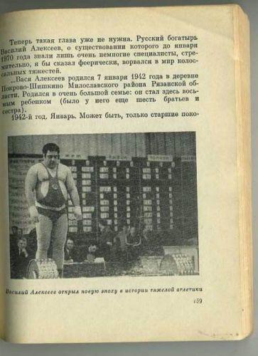 Olympic champion USSR book weightlifting Vlasov Schemansky Alekseyev Zhabotinsky in Sports Mem, Cards & Fan Shop, Fan Apparel & Souvenirs, Olympics | eBay