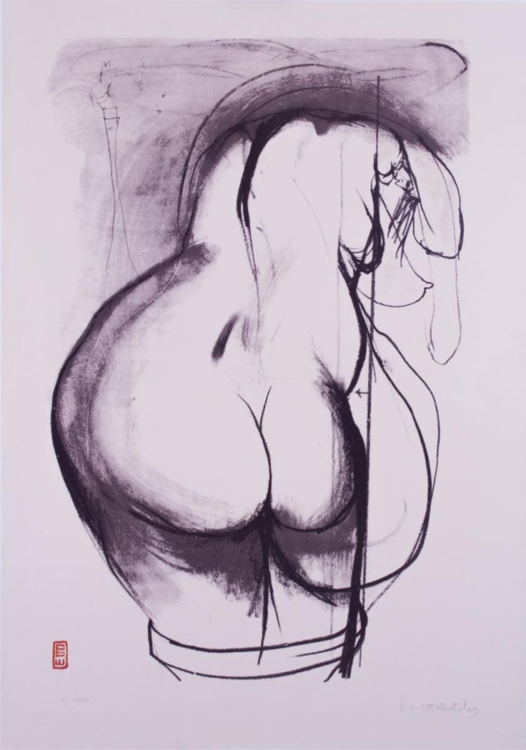 Brett Whiteley 'Towards sculpture (3)' - reproduction print on paper