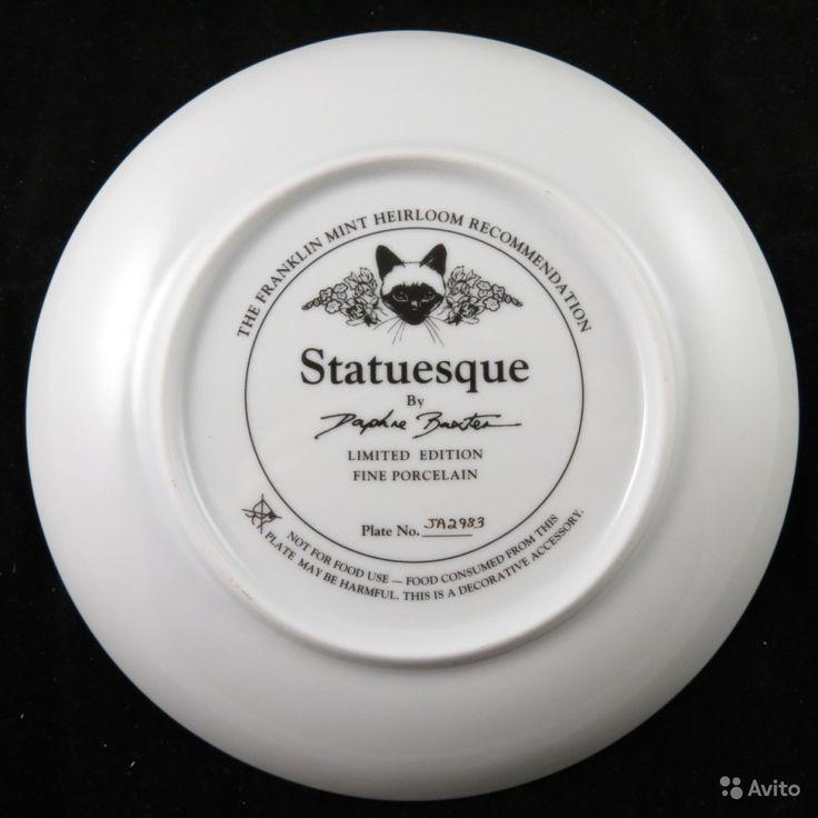 """Коллекционная фарфоровая тарелка из серии под названием «Сиамские Тайские Кошки»  Тарелка пронумерованная, а сама серия ограничена по времени выпуска.    Название тарелки - """"Статуэтка""""    Номер - см.номер на фото    Производитель - тм """"Franklin Mint Heirloom Recommendation""""    Диаметр тарелки - ок. 21 см"""