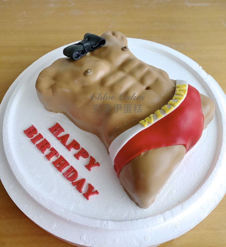 Abs Cakes And Candies