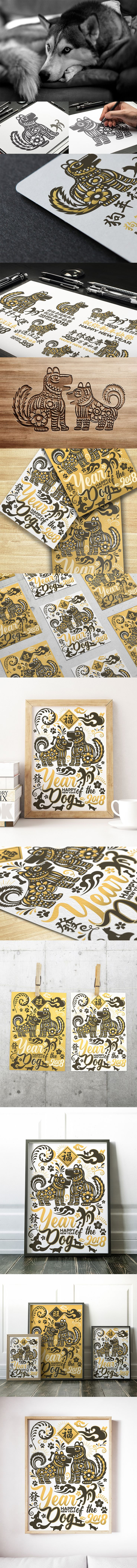 Chinese new year 2018 year of the Dog  This is a Vector Illustrations of a Chinese new year 2018 Year of the Dog which include 2 different design poster / card. Paper cutting is a traditional art done by Chinese in China. This Chinese new year 2018 Year of the dog can be easily used in Adobe and illustrator, Fully layered, Smart Objects and it VECTOR !  #dog #puppy #husky #newyear #dogyear #chinese #cloud #gold #foil #card #poster #chinese new year #2018 #cny