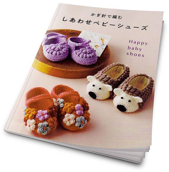 Japanese knitting magazine for children. Happy Baby Shoes.
