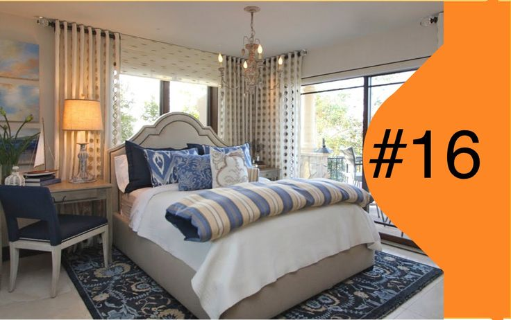 Interior Design - The Perfect Guest Bedroom