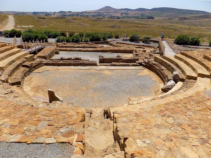 Αρχαίο Θέατρο Ηφαιστίας   Λήμνος  : Στε Τσατάλ