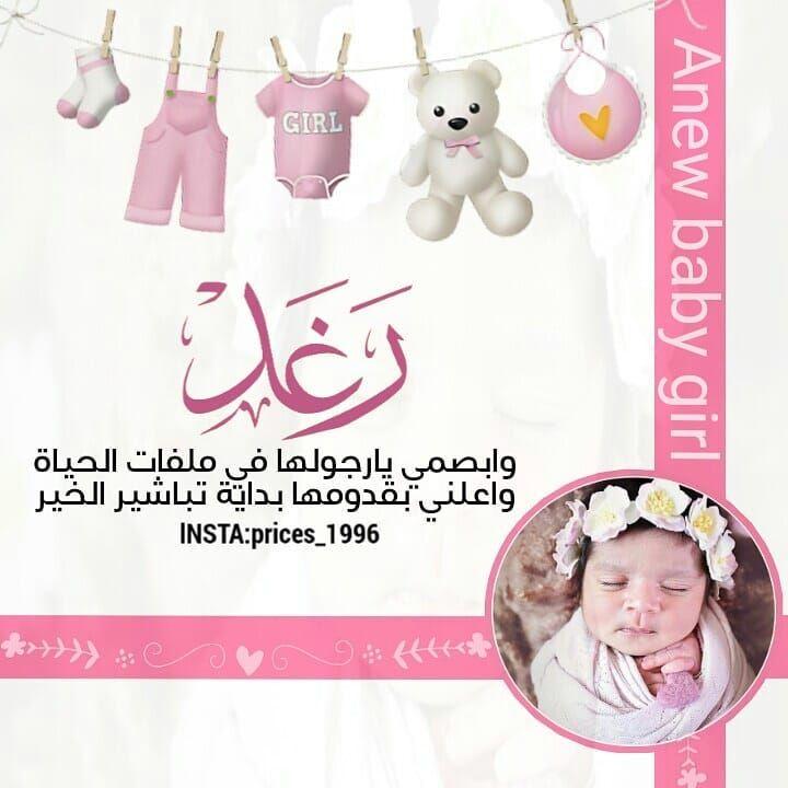 New The 10 Best Home Decor With Pictures تصميمي تباشير مواليد مولودة السعادة مولودة Girl بيبي بشارة مولود Baby Girl Cute Baby Clothes Cute Babies