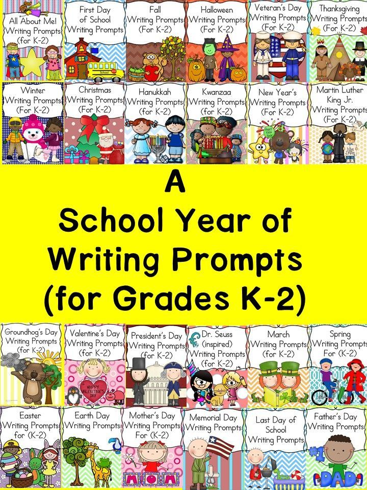 special learners essay Browse through these writing strategies and suggestions that may help children who are experiencing problems with writing.