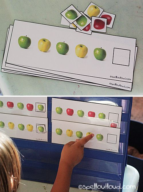 Spell outloud | 10 Apples Up on Top #preschool #homeschool