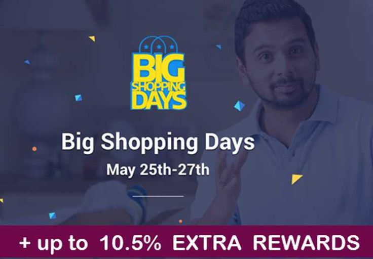 Only 2 days left for Big Shopping Days from flipkart. Shop Now - https://www.buyersgohappy.com/flipkart Get extra cash back #BigShoppingDays #flipkart #buyersgohappy #discount #casback #savemoney