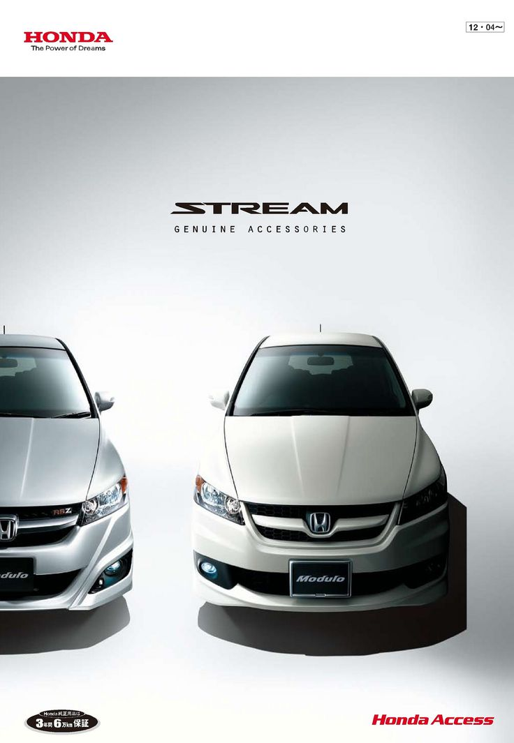 Honda Stream Mk2 Accessory Japan Brochure 2012