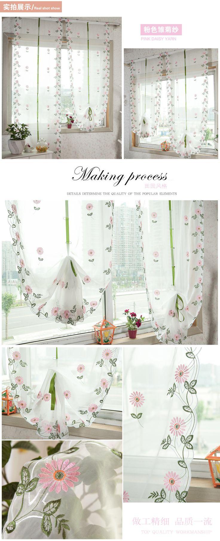 Небольшие свежие эркер шторы рулонные шторы кухня короткие окно плотными шторами закончил спальня Римские шторы специальный зазор - Taobao
