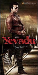 YEVADU Telugu Movie