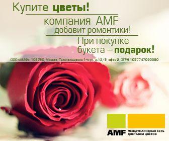 groupon flowers coupon