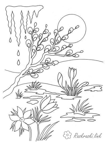 Раскраски Лес и пейзажи раскраска весенний пейзаж ...