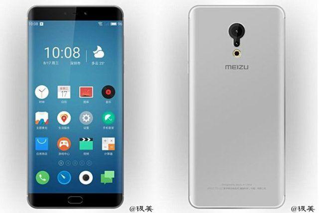 EISTOEPANIDEIN: Meizu Pro 7: Έρχεται με κυρτή οθόνη στις 13 Σεπτεμβρίου (Φήμες)
