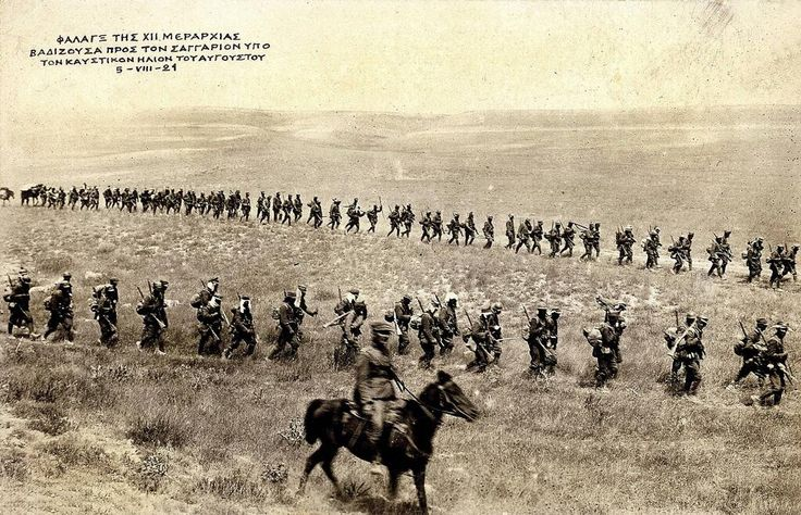 Greek soldiers marching through the arid plains of Asia Minor, c.1921
