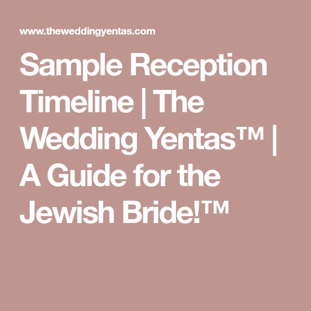 The 25+ best Reception timeline ideas on Pinterest DIY wedding - sample wedding timeline