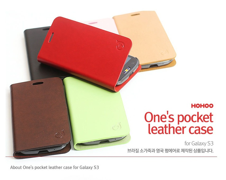 Hohoo Pocket Leather Case for galaxy S3.