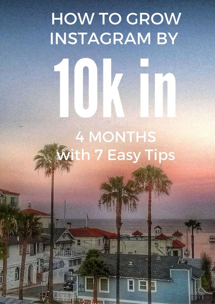 /debthompson/ shares her tried and true tips for growing your Instagram account. Learn How To Grow Instagram followers in 4 months with these 7 easy tips!