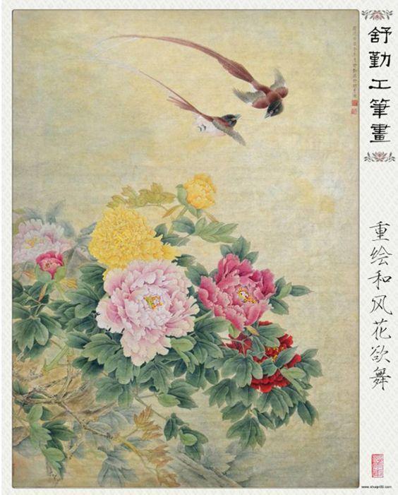 Цин Шу. Восемь пионов и две райские птицы