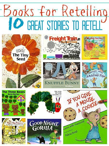 List of books in this post that are great for kiddos to draw what they are hearing while you read the stories, then have them retell what they drew/remember. Great discussion method.