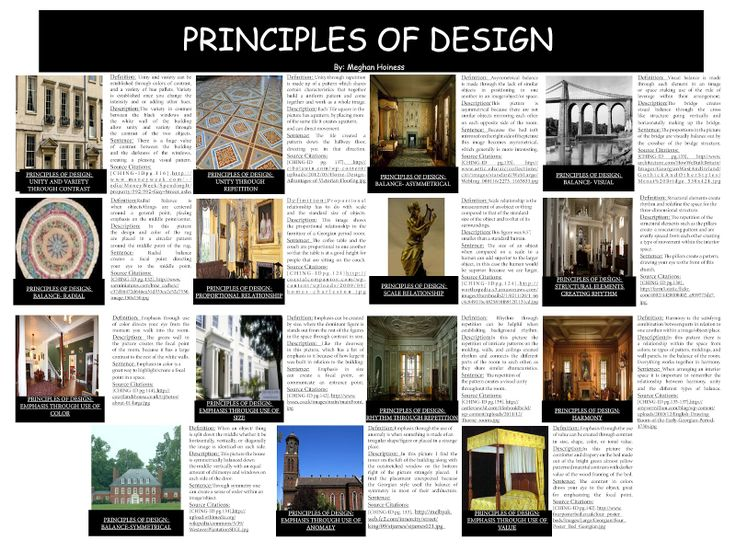 152 Best Design Elements And Principles Images On Pinterest Patterns Sculpture And Texture