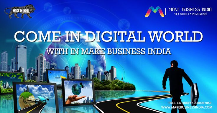 come in digital world for business promote