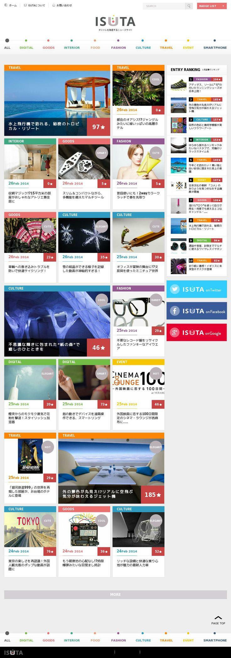 The website 'http://isuta.jp/' courtesy of @Pinstamatic (http://pinstamatic.com)