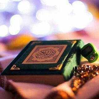 قال الامام الحسن المجتبى ((عليه السلام)) من قرأ القران كانت له دعوه مجابه اما معجله واما مؤجله.