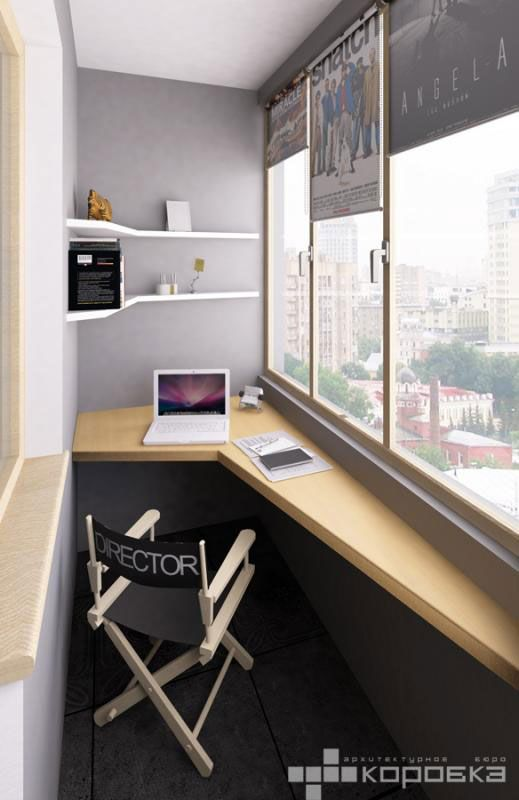 Interior Designs For Studio Apartments top 25+ best small workspace ideas on pinterest | small office