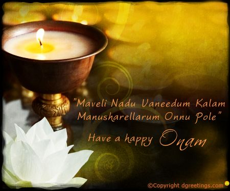 Dgreetings    Have a Happy Onam...