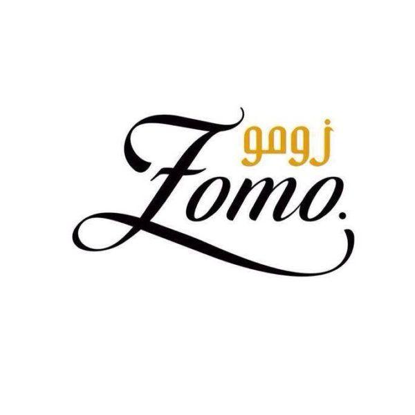 Zomo Strong Lemon - Mister N Arguiles