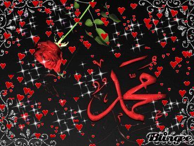 محمد صلى الله عليه وعلى اله وسلم