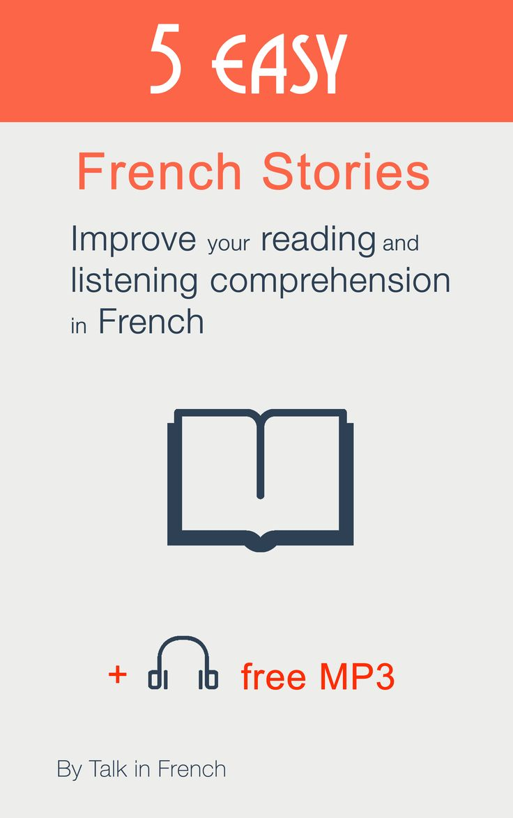 "Don't miss this opportunity. Improve your reading and listening comprehension in French (with MP3)"" . Free until Tomorrow (11th september 2014). http://www.talkinfrench.com/less-24-hours-get-latest-ebook-free/"