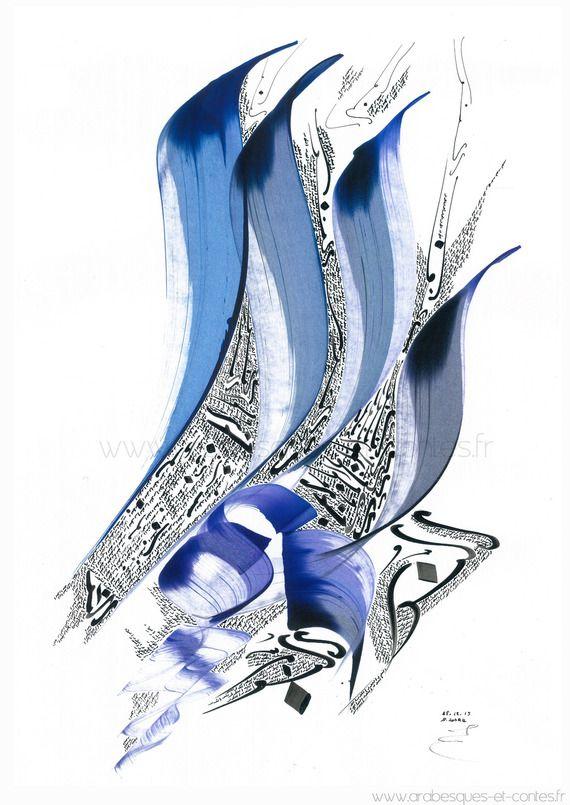 Calligraphie Arabe - Thème La Lumière - Format A3