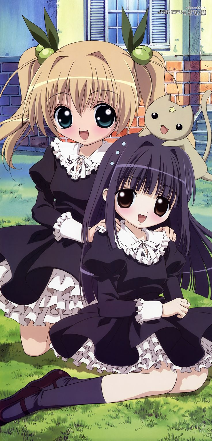 "100 days anime challenge - Day 88: favourite school uniform. Like guys, this is their uniform, okay? I mean ok it doesn't look like one but it's so cute that they have to wear this as a uniform. Aaaaaah it makes me want to have cute uniforms at our school too. (≧▽≦)/♡  And then just some perfect cute shoes with it and I'll gadly become the main character xD. Anime from which the uniform is is called Kamichama Karin and really worth a try. It may look a bit girly but has a kinda ""deep"" story."