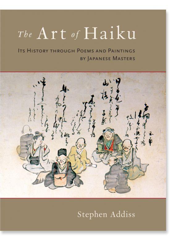 the history of short poems in japan A haiku (俳句 high-koo) is short three-line poem that uses sensory  why are haiku poems so short  haikus were created in japan and originally called haikai.