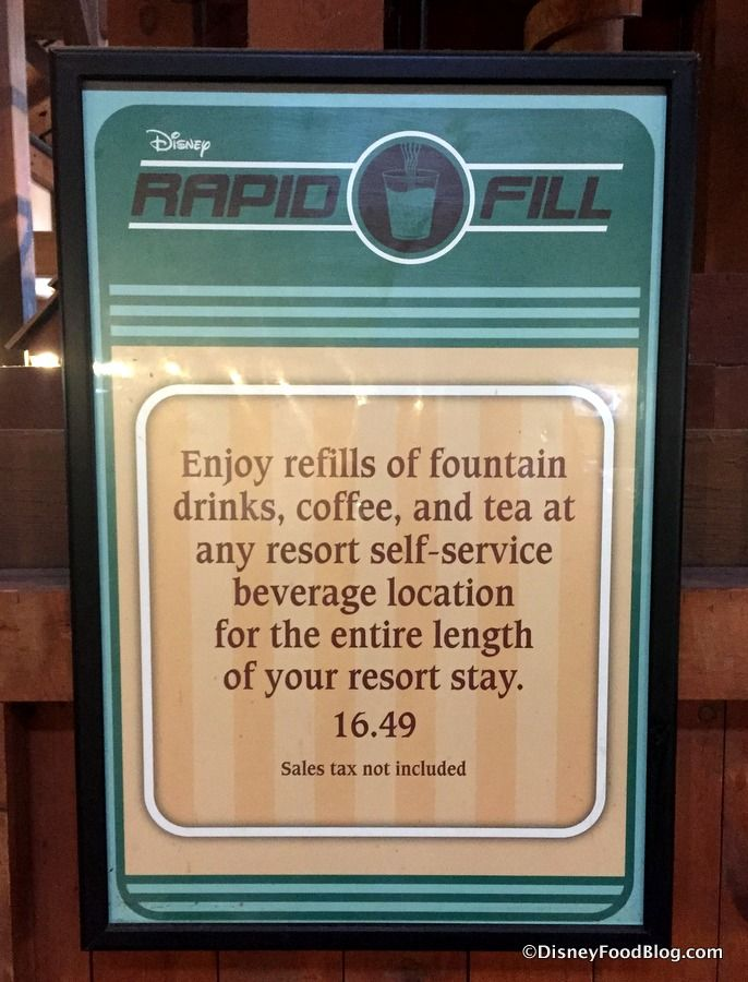 Rapid Fill New Length of Stay Pricing -- Refillable Mugs