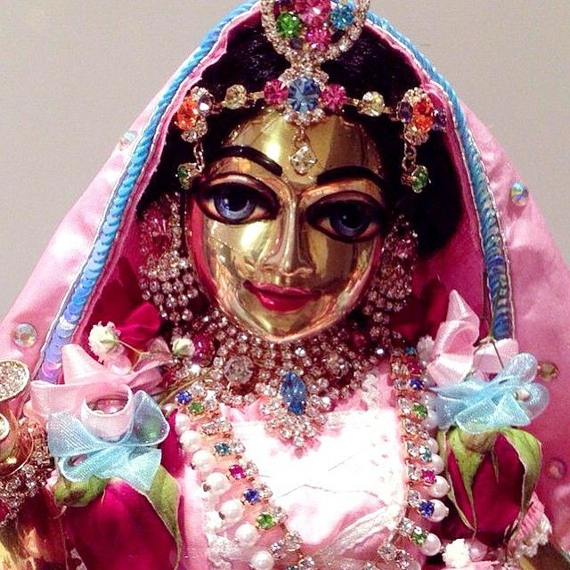 Srimati Radharаni  .